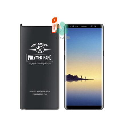 خرید گلس گوشی سامسونگ Galaxy Note 8 مدل Polymer Nano Mietubl