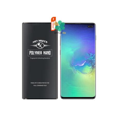 خرید گلس گوشی سامسونگ Galaxy S10 Plus مدل Polymer Nano Mietubl