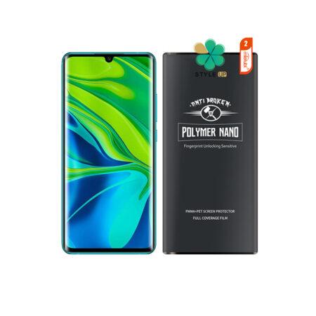 خرید گلس گوشی شیائومی Mi Note 10 Pro مدل Polymer Nano Mietubl