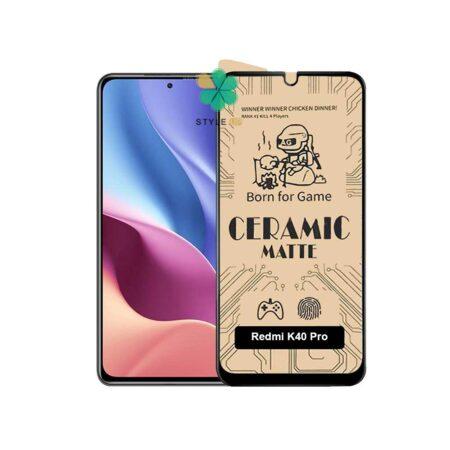 خرید گلس سرامیکی مات گوشی شیائومی Xiaomi Redmi K40 Pro