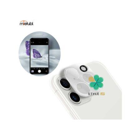 خرید گلس لنز دوربین گوشی ایفون iPhone 12 Pro Max برند Mietubl