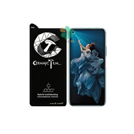 خرید گلس سرامیکی گوشی هواوی Huawei Honor 20 Pro برند Mietubl