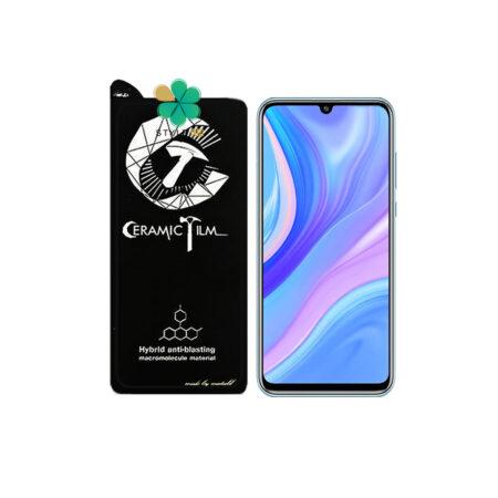 خرید گلس سرامیکی گوشی هواوی Huawei P Smart S برند Mietubl