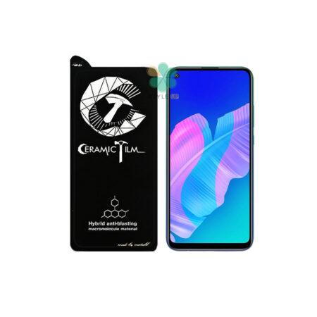 خرید گلس سرامیکی گوشی هواوی Huawei P40 Lite E برند Mietubl