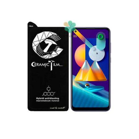 خرید گلس سرامیکی گوشی سامسونگ Samsung Galaxy M11 برند Mietubl