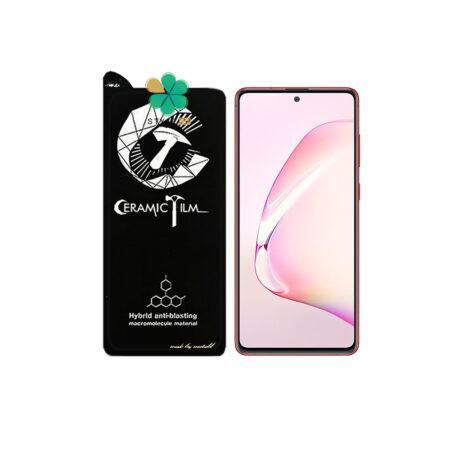 خرید گلس سرامیکی گوشی سامسونگ Galaxy Note 10 Lite برند Mietubl