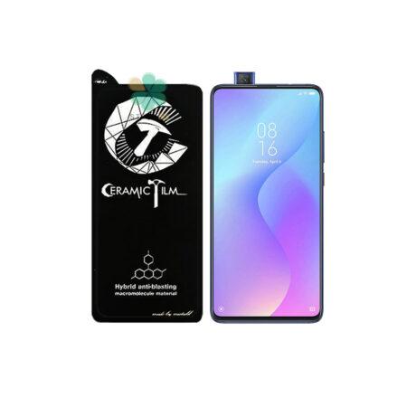 خرید گلس سرامیکی گوشی شیائومی Xiaomi Mi 9T Pro برند Mietubl
