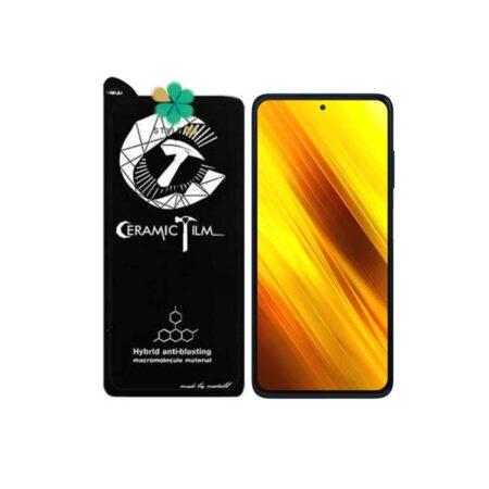 خرید گلس سرامیکی گوشی شیائومی Xiaomi Poco X3 برند Mietubl