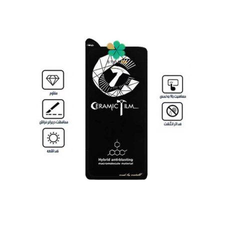 خرید گلس سرامیکی گوشی شیائومی Xiaomi Redmi Note 10 برند Mietubl