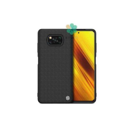 خرید قاب نیلکین گوشی شیائومی Xiaomi Poco X3 مدل Textured Nylon