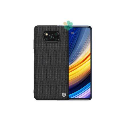 خرید قاب نیلکین گوشی شیائومی Xiaomi Poco X3 Pro مدل Textured Nylon