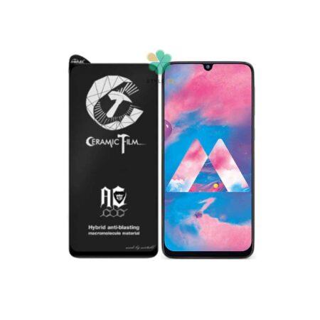 خرید گلس سرامیکی مات گوشی سامسونگ Samsung Galaxy A40s برند Mietubl