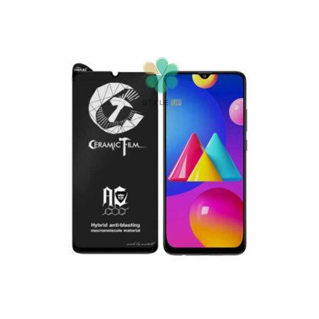 خرید گلس سرامیکی مات گوشی سامسونگ Samsung Galaxy M02s برند Mietubl