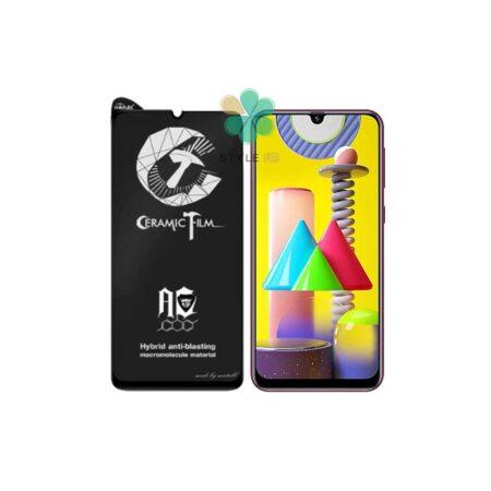 خرید گلس سرامیکی مات گوشی سامسونگ Samsung Galaxy M31 برند Mietubl