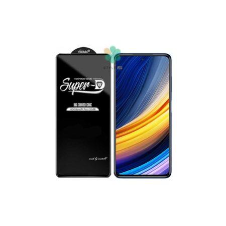 خرید گلس گوشی شیائومی Xiaomi Poco X3 Pro تمام صفحه Super D