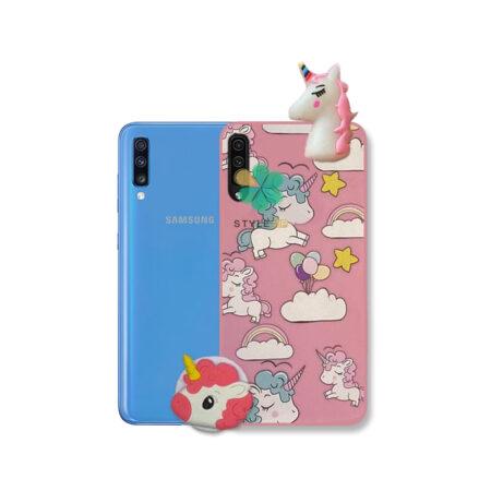 خرید قاب گوشی سامسونگ Samsung Galaxy A50 طرح Unicorn