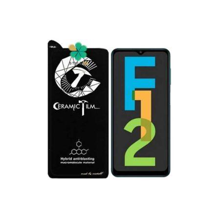 خرید گلس سرامیکی گوشی سامسونگ Galaxy F12 برند Mietubl