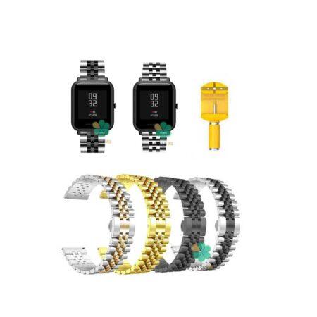 خرید بند فلزی ساعت شیائومی Amazfit Bip Lite مدل 5Rows