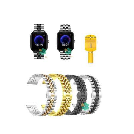 خرید بند فلزی ساعت آمازفیت Amazfit Bip U مدل 5Rows