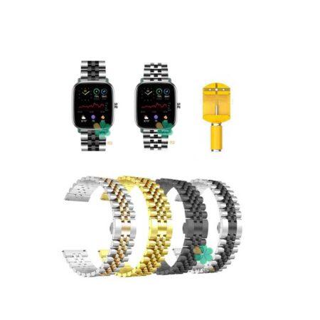 خرید بند فلزی ساعت آمازفیت Amazfit GTS 2 Mini مدل 5Rows