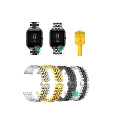 خرید بند فلزی ساعت شیائومی Xiaomi Amazfit Bip مدل 5Rows