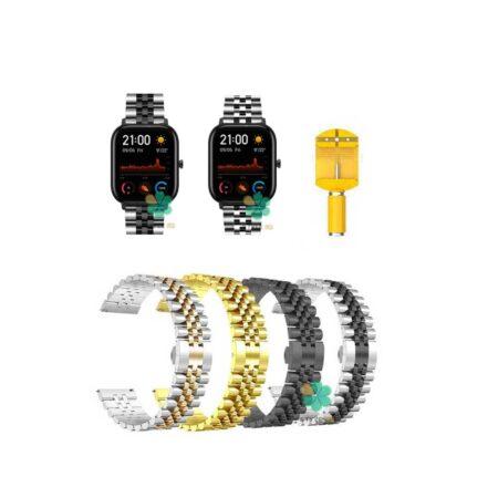 خرید بند فلزی ساعت شیائومی Xiaomi Amazfit GTS مدل 5Rows