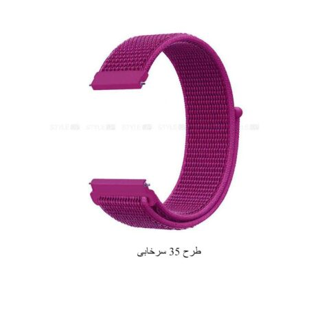خرید بند ساعت شیائومی Amazfit Bip U مدل نایلون لوپ