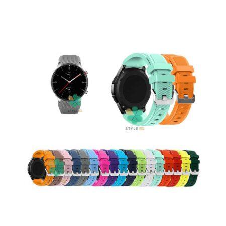 خزید بند سیلیکونی ساعت هوشمند امازفیت Amazfit GTR 2e