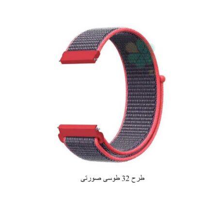 خرید بند ساعت امازفیت Amazfit GTS 2 Mini مدل نایلون لوپ