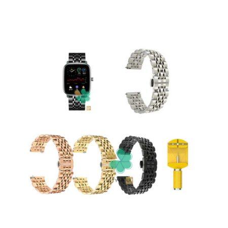 خرید بند ساعت هوشمند امازفیت Amazfit GTS 2 Mini استیل رولکسی