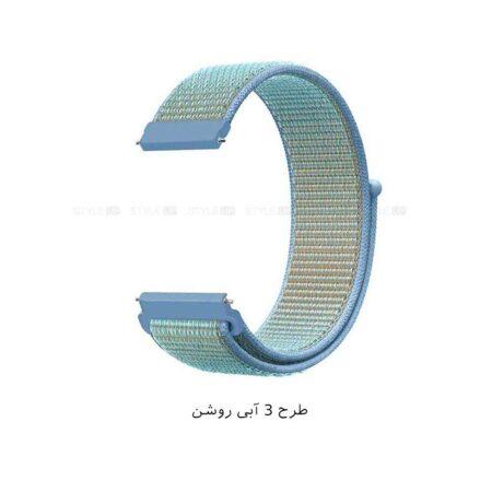 خرید بند ساعت امازفیت Amazfit GTS 2e مدل نایلون لوپ