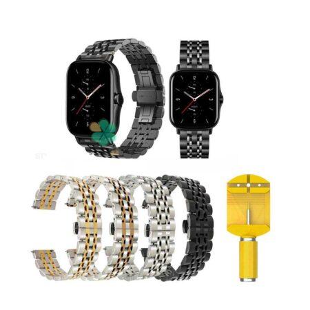 خرید بند ساعت هوشمند امازفیت Amazfit GTS 2e استیل رولکس