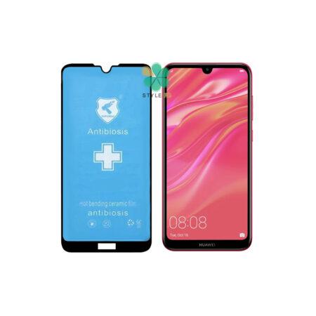 خرید گلس سرامیکی گوشی هواوی Y7 2019 / Y7 Prime 2019 مدلAnti Biosis