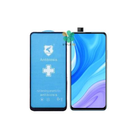 خرید گلس سرامیکی گوشی هواوی Huawei Y9s مدلAnti Biosis