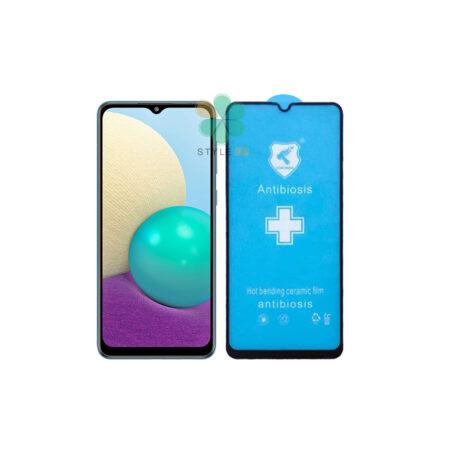 خرید گلس سرامیکی گوشی سامسونگ Galaxy A02 مدل Anti Biosis