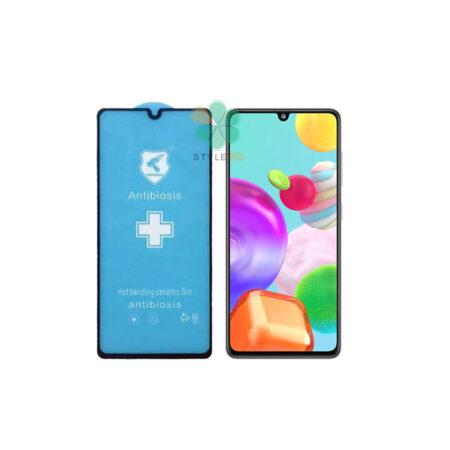 خرید گلس سرامیکی گوشی سامسونگ Galaxy A41 مدلAnti Biosis