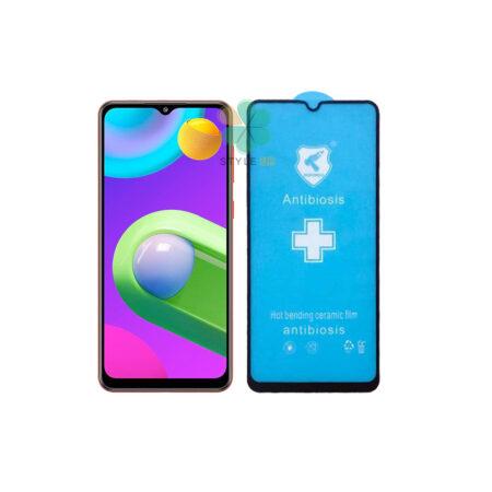 خرید گلس سرامیکی گوشی سامسونگ Galaxy M02 مدل Anti Biosis