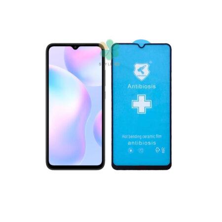 خرید گلس سرامیکی گوشی شیائومی Xiaomi Redmi 9A مدل Anti Biosis