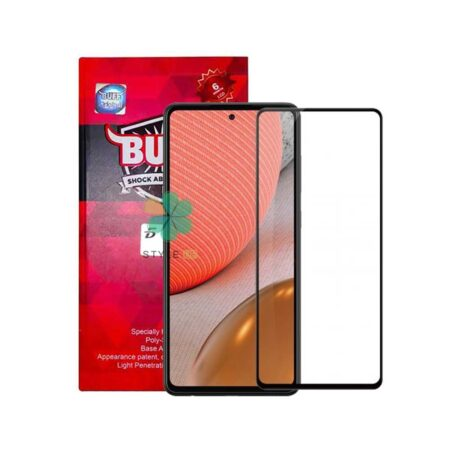 خرید محافظ صفحه گلس گوشی سامسونگ Samsung Galaxy A72 مدل Buff 5D