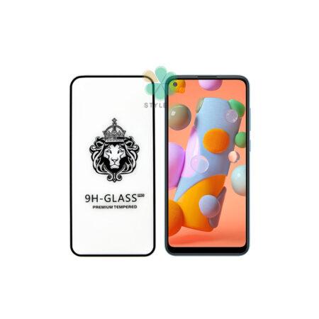خرید گلس گوشی سامسونگ Samsung Galaxy A11 مدل CASSIEY