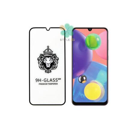 خرید گلس گوشی سامسونگ Samsung Galaxy A70s مدل CASSIEY