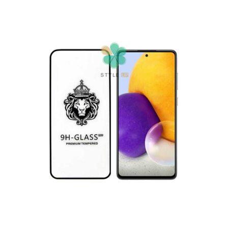 خرید گلس گوشی سامسونگ Samsung Galaxy A72 مدل CASSIEY