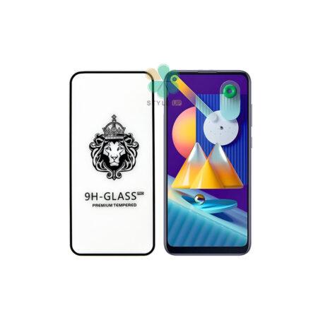 خرید گلس گوشی سامسونگ Samsung Galaxy M11 مدل CASSIEY