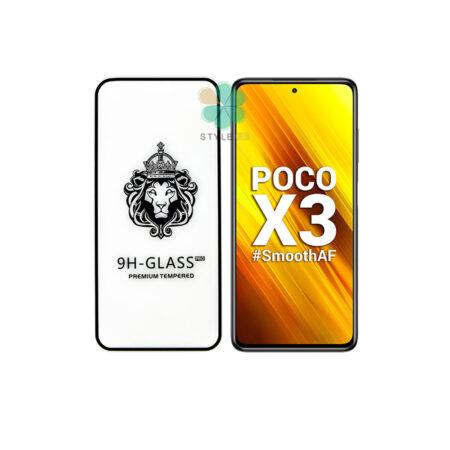 خرید گلس گوشی شیائومی Xiaomi Poco X3 مدل CASSIEY
