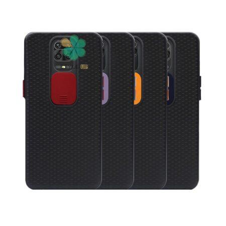 کاور ضد ضربه گوشی شیائومی Redmi Note 9s / 9 Pro مدل کم شیلد رنگی