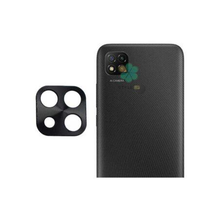 خرید کاور محافظ لنز دوربین گوشی شیائومی Xiaomi Redmi 9C