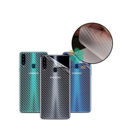 خرید برچسب نانو پشت کربنی گوشی سامسونگ Samsung Galaxy A20s