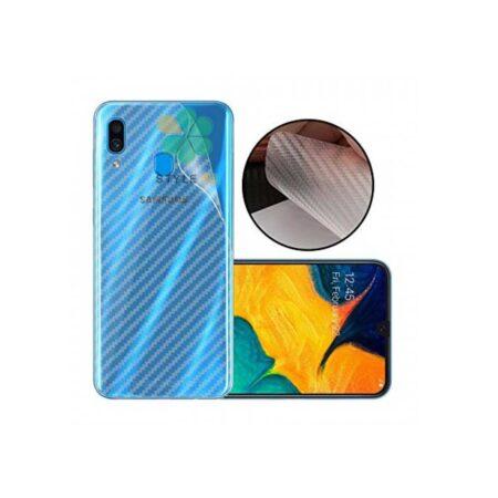 خرید برچسب نانو پشت کربنی گوشی سامسونگ Samsung Galaxy A30