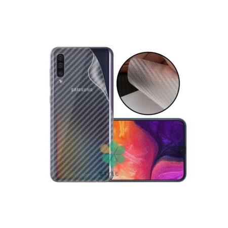 خرید برچسب نانو پشت کربنی گوشی سامسونگ Galaxy A30s / A50s