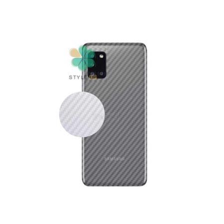 خرید برچسب نانو پشت کربنی گوشی سامسونگ Samsung Galaxy A31